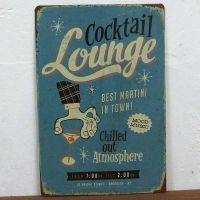 Emaljeskilt Cocktail lounge - NiceWall.dk