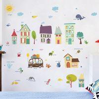 Huse og dyr wall sticker. Flot vægklistermærke til børne værelset med huse og søde dyr.