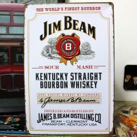 Emaljeskilt Jim Beam bourbon whiskey - NiceWall.dk