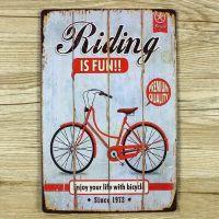 Emaljeskilt Riding is Fun! - NiceWall.dk