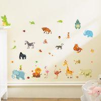 Søde, eksotiske dyr wall sticker. Flot vægklistermærke med små dyr.