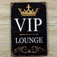 Emaljeskilt VIP lounge - NiceWall.dk